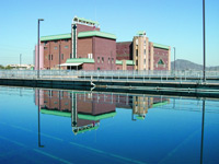 Photo of a water treatment plant
