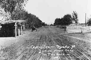 Photo of toll gate at Central and McDowell avenues in the 1880s