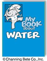 book_water_thumb.gif
