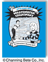 waterwater_thumb.gif